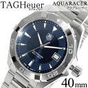 タグホイヤー 腕時計[ TAGHeuer 時計 ]タグ ホイヤー 時計[ TAG Heuer 腕時計 ]アクアレーサー Aquaracer メンズ/ブルー WA...