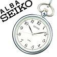 【5年保証対象】セイコーアルバ 懐中時計 [SEIKOALBA 懐中時計]セイコー 懐中時計[ SEIKO 懐中時計 ]セイコー アルバ懐中時計[SEIKO ALBA懐中時計 ]メンズ/レディース/ユニセックス/ホワイト AABT063 [懐中時計/正規品/クォーツ/シルバー/サクセス/チェーン/メタル]