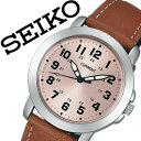 セイコー カレント 腕時計( SEIKO CURRENT 時計 )セイコーカレント 時計( SEIKOCURRENT 腕時計 )