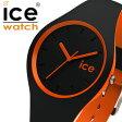 【5年保証対象】アイスウォッチ 時計[ ICEWATCH 腕時計 ]アイス ウォッチ[ ice watch ]アイス デュオ[ ice duo ]レディース/ブラック DUOBKOSS [人気/流行/トレンド/ブランド/防水/シリコン/DUO.BKO.S.S.16/オレンジ][送料無料]