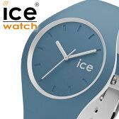 【5年保証対象】アイスウォッチ 時計[ ICEWATCH 腕時計 ]アイス ウォッチ[ ice watch ]アイス デュオ[ ice duo ]ユニセックス/メンズ/レディース/ブルー DUOBLUUS [人気/流行/トレンド/防水/シリコン/DUO.BLU.U.S.16][送料無料] 02P01Oct16