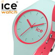 【5年保証対象】アイスウォッチ 時計[ ICEWATCH 腕時計 ]アイス ウォッチ[ ice watch ]アイス デュオ[ ice duo ]レディース/ブルー DUOMCOSS [新作/人気/流行/トレンド/ブランド/防水/シリコン/DUO.MCO.S.S.16/レッド][送料無料][02P27May16]