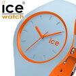 【5年保証対象】アイスウォッチ 時計[ ICEWATCH 腕時計 ]アイス ウォッチ[ ice watch ]アイス デュオ[ ice duo ]メンズ/レディース/ライトブルー DUOOESUS [人気/流行/トレンド/防水/シリコン/DUO.OES.U.S.16/オレンジ][送料無料]