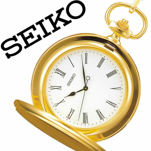 セイコー懐中時計[SEIKO 懐中時計] セイコー 時計[SEIKO 時計]セイコー時計[SEIKO懐中時計]メンズ レディース ユニセックス 男女兼用 ホワイト SAPQ004 [懐中時計 正規品 クォーツ ゴールド チェーン メタル ギフト ラッピング][バーゲン プレゼント ギフト]