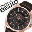 セイコー プレザージュ 腕時計( SEIKO PRESAGE 時計 )セイコープレサージュ 時計( SEIKOPRESAGE 腕時計 )プレサージュ時計( PRESAGE時計 )