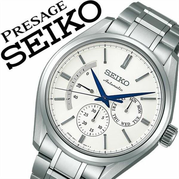 【延長保証対象】セイコー プレザージュ 腕時計[ SEIKO PRESAGE 時計 ]セイコープレザージュ 時計[ SEIKOPRESAGE 腕時計 ]プレサージュ/セイコー プレサージュ/メンズ/レディース/ホワイト SARW021 [メタル ベルト/機械式/自動巻/防水][送料無料][入学/卒業/祝い] セイコー プレザージュ 腕時計( SEIKO PRESAGE 時計 )セイコープレサージュ 時計( SEIKOPRESAGE 腕時計 )セイコープレザージュ時計 SEIKOPRESAGE腕時計