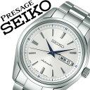 【延長保証対象】セイコー プレザージュ 腕時計[ SEIKO PRESAGE 時計 ]セイコープレザージュ 時計[ SEIKOPRESAGE 腕時計 ]プレサージュ/セイコー プレサージュ/メンズ/シルバー SARY055 [メタル ベルト/メカニカル/機械式/自動巻/シルバー][送料無料]