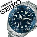 セイコー プロスペックス 腕時計[SEIKO PROSPEX 時計]セイコープロスペック 時計 セイコー腕時計[SEIKO腕時計]メンズ レディース ブルー SBDJ011 [ブランド チタン 防水 ダイバー 潜水 シルバー ソーラー][バーゲン プレゼント ギフト][おしゃれ 腕時計]