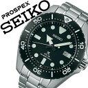 セイコー プロスペックス 腕時計 SEIKO PROSPEX 時計 セイコープロスペックス 時計 SEIKOPROSPEX 腕時計 プロスペック メンズ レディース ブラック SBDJ013 チタン 防水 ダイバー 潜水 シルバー ソーラー 送料無料