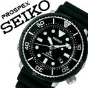 【延長保証対象】セイコー プロスペックス 腕時計[ SEIKO PROSPEX 時計]セイコープロスペックス 時計[ SEIKOPROSPEX 腕時計]プロスペック/メンズ/レディース/ブラック SBDN023 [シリコン/防水/ダイバー/潜水/限定 3000本/ソーラー][送料無料][バレンタイン]