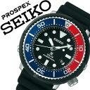 【延長保証対象】セイコー プロスペックス 腕時計[ SEIKO PROSPEX 時計]セイコープロスペックス 時計[ SEIKOPROSPEX 腕時計]プロスペック/メンズ/レディース/ブラック SBDN025 [シリコン/防水/ダイバー/潜水/限定 3000本/ソーラー][送料無料][入学/卒業/祝い]