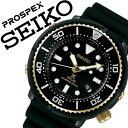 【延長保証対象】セイコー プロスペックス 腕時計[ SEIKO PROSPEX 時計]セイコープロスペックス 時計[ SEIKOPROSPEX 腕時計]プロスペック/メンズ/レディース/ブラック SB