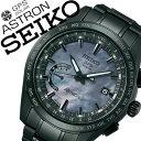 【5年保証対象】セイコー アストロン( SEIKO ASTRON 時計 )セイコーアストロン 腕時計
