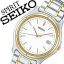 【5年保証対象】セイコー スピリット 腕時計 SEIKO SPIRIT 時計 セイコースピリット 時計 SEIKOSPIRIT 腕時計 セイコー スピリット時計 SEIKO SPIRIT時計 メンズ ホワイト SCXA026 スピリッツ メタル ベルト シルバー ペア ウォッチ ゴールド 送料無料