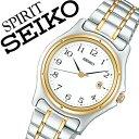 セイコー スピリット 腕時計[SEIKO SPIRIT 時計]セイコースピリット 時計[SEIKOSPIRIT 腕時計]セイコー スピリット時計[SEIKO SPIRIT時計]レディース ホワイト SSXV028 [スピリッツ メタル ベルト シルバー ペア ウォッチ ゴールド ギフト][バーゲン プレゼント ギフト]