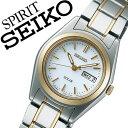 楽天腕時計ギフトのパピヨンセイコー スピリット 腕時計[SEIKO SPIRIT 時計]セイコースピリット 時計[SEIKOSPIRIT 腕時計]セイコー スピリット時計[SEIKO SPIRIT時計]レディース ホワイト STPX014 [スピリッツ メタル ベルト ソーラー シルバー ゴールド シンプル][バーゲン プレゼント ギフト]