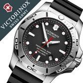 【5年保証対象】ビクトリノックス 腕時計[ VICTORINOX 時計 ]ヴィクトリノックス 時計[ VICTORINOX SWISS ARMY ]ビクトリノックス スイスアーミー イノックス プロフェッショナルダイバー メンズ/ブラック VIC-241733 [ミリタリー/防水/ダイビング][送料無料] 02P01Oct16