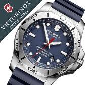 【5年保証対象】ビクトリノックス 腕時計[ VICTORINOX 時計 ]ヴィクトリノックス 時計[ VICTORINOX SWISS ARMY ]ビクトリノックス スイスアーミー イノックス プロフェッショナルダイバー メンズ/ネイビー VIC-241734 [ミリタリー/防水/ダイビング][送料無料]