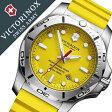 【5年保証対象】ビクトリノックス 腕時計[ VICTORINOX 時計 ]ヴィクトリノックス 時計[ VICTORINOX SWISS ARMY ]ビクトリノックス スイスアーミー イノックス プロフェッショナルダイバー メンズ/イエロー VIC-241735 [ミリタリー/防水/ダイビング][送料無料]