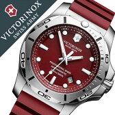 【5年保証対象】ビクトリノックス 腕時計[ VICTORINOX 時計 ]ヴィクトリノックス 時計[ VICTORINOX SWISS ARMY ]ビクトリノックス スイスアーミー イノックス プロフェッショナルダイバー メンズ/レッド VIC-241736 [ミリタリー/防水/ダイビング][送料無料]