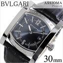 ブルガリ 腕時計 BVLGARI 時計 ブルガリ 時計 BVLGARI 腕時計 ブルガリ時計 BVLGARI腕時計 ブルガリ腕時計 BVLGARI時計 アショーマ ASSIOMA レディース ブルー AA39C14SLD blugari 革 ベルト クオーツ スイス ブラック シルバー ネイビー グレー 送料無料