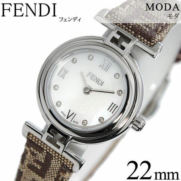 フェンディ 腕時計[ FENDI 時計 ]フェンディ 時計[ FENDI 腕時計 ]フェンディ腕時計 モダ Moda レディース/ホワイト F271242DF [革 ベルト/ブラウン/シルバー/ホワイトシェル/スイス/クリスタル/ストーン/モーダ/ズッカ 柄/大人 かわいい/高級/ブランド][送料無料] フェンディ 腕時計( FENDI 時計 )FENDI 時計( フェンディ 腕時計 )フェンディ腕時計 モダ Modaふとい