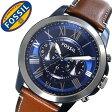 フォッシル 時計 [ FOSSIL 時計 ] フォッシル 腕時計 [ FOSSIL 腕時計] フォッシル時計 [ FOSSIL時計 ] フォッシル腕時計 [ FOSSIL腕時計 ]グラント GRANT メンズ/ブルー FS5151 [新作/人気/流行/ブランド/防水/レザー ベルト/革/ブラウン/プレゼント/ギフト][送料無料]