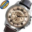 フォッシル 時計 [ FOSSIL 時計 ] フォッシル 腕時計 [ FOSSIL 腕時計] フォッシル時計 [ FOSSIL時計 ] フォッシル腕時計 [ FOSSIL腕時計 ]グラント GRANT メンズ/ブラウン FS5152 [新作/人気/流行/ブランド/防水/レザー ベルト/革/シルバー/プレゼント/ギフト][送料無料]