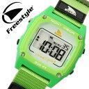 楽天腕時計のパピヨン(Papillon)フリースタイル 腕時計[ FreeStyle 時計 ]フリー スタイル 時計[ Free Style 腕時計 ] シャーク 88 ジャパン リミテッド エディション SHARK 88 JAPAN LIMITED EDITION メンズ/レディース/ホワイト FS84904 [防水/ナイロン/サーフィン//スポーツ/グリーン][ホワイトデー]