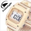 フリースタイル 腕時計[ FreeStyle 時計 ]フリー スタイル 時計[ Free Style 腕時計 ] シャーククリップ SHARK CLIP メンズ/レディース/グレー FS84977 [正規品/新作/人気/防水/デジタル/サーフィン/サーファー/マリン/ウォーター/スポーツ/ベージュ][クリスマス プレゼント]
