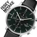 イッセイミヤケ 腕時計( ISSEYMIYAKE 時計 )ISSEY MIYAKE 時計( イッセイ ミヤケ腕時計 )