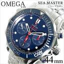 オメガ OMEGA 時計 オメガオメガ時計 シーマス シーマスター ダイバー Sea Master Diver メンズ ブルー 人気 ブランド 300m 防水 機械式 自動巻き スイス メタル ベルト 212.30.44.50.03.001 シルバー ダイバーズ 時計 プレゼント ギフト