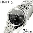 オメガ 腕時計( OMEGA 時計 )オメガ腕時計 オメガ時計