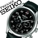 【延長保証対象】セイコー プレザージュ 腕時計[ SEIKO PRESAGE 時計 ]セイコープレザージュ 時計[ SEIKOPRESAGE 腕時計 ]プレサージュ/60周年限定モデル メンズ/ブラック SARK003 [メカニカル/機械式/限定 1000本/漆 モデル/自動巻き][プレゼント/ギフト/祝い][送料無料]