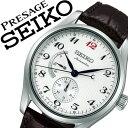 【延長保証対象】セイコー プレザージュ 腕時計[ SEIKO PRESAGE 時計 ]セイコープレザージュ 時計[ SEIKOPRESAGE 腕時計 ]プレサージュ/メンズ/ホワイト SARW025 [メカニカル/機械式/人気/話題/自動巻き/オートマティック/プレステージ][プレゼント/ギフト/祝い][送料無料]