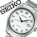 セイコー プレザージュ 腕時計[SEIKO PRESAGE 時計]セイコープレザージュ 時計[SEIKOPRESAGE 腕時計] メンズ ホワイト SARX037 [メカニ..