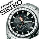 セイコー プロスペックス 腕時計 SEIKO PROSPEX 時計 セイコープロスペックス 時計 SEIKOPROSPEX 腕時計 プロスペック マリーン マスター オーシャンクルーザー メンズ ブラック SBED003 ソーラー GPS 衛星 電波 修正 ダイバーズ ダイバー 送料無料