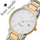 ケイトスペード 腕時計 katespade 時計 ケイト ス...