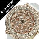 ブルッキアーナ 腕時計( BROOKIANA 時計 )ブルッキアーナ腕時計/ブルッキアーナ時計