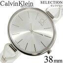 カルバンクライン 腕時計[ CalvinKlein 時計 ]カルバン クライン 時計[ Calvin Klein 腕時計 ]カルバンクライン腕時計 セレクション...