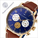 トランスコンチネンツ 腕時計( TRANSCONTINENTS 時計 )トランス コンチネンツ 腕時計( TRANS CONTINENTS 時計 )