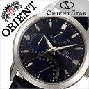 オリエント 腕時計( ORIENT 時計 )オリエント腕時計 オリエント時計 ORIENT腕時計