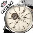 オリエント 腕時計[ ORIENT 時計 ]オリエント腕時計 オリエント時計 ORIENT腕時計 オリエントスター クラシック セミ スケルトン Orient Star Classic Semi Skeleton メンズ/ホワイト WZ0131DK [革 ベルト/機械式/自動巻き/オリエント スター/ブラック/シルバー][送料無料]