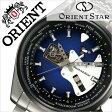 オリエント 腕時計[ ORIENT 時計 ]オリエント腕時計 オリエント時計 ORIENT腕時計 オリエントスター レトロフューチャー ギター Orient Star Retro Future Guitar メンズ/ブルー WZ0161DA [ブランド/メタル ベルト/機械式/自動巻き/オリエント スター/シルバー][送料無料]