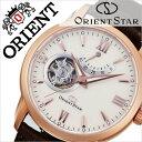 オリエント 腕時計[ ORIENT 時計 ]オリエント腕時計 オリエント時計 ORIENT腕時計 オリエントスター セミスケルトン Orient Star Semi Skeleton メンズ/オフホワイト WZ0211DA [ブランド/革 ベルト/機械式/自動巻き/オリエント スター/ブラウン/ローズゴールド][送料無料]