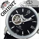 オリエント 腕時計[ ORIENT 時計 ]オリエント腕時計 オリエント時計 ORIENT腕時計 オリエントスター セミスケルトン Orient Star Semi Skeleton メンズ/ブラック WZ0221DA [人気/ブランド/革 ベルト/機械式/自動巻き/メカニカル/オリエント スター/ブラック][送料無料]