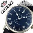 オリエント 腕時計[ ORIENT 時計 ]オリエント腕時計 オリエント時計 ORIENT腕時計 オリエントスター エレガントクラシック Orient Star Elegant Classic メンズ/ネイビー WZ0331EL [ブランド/革 ベルト/機械式/自動巻き/オリエント スター/ネイビー/シルバー][送料無料]