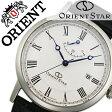オリエント 腕時計[ ORIENT 時計 ]オリエント腕時計 オリエント時計 ORIENT腕時計 オリエントスター エレガントクラシック Orient Star Elegant Classic メンズ/オフホワイト WZ0341EL [ブランド/革 ベルト/機械式/自動巻き/オリエント スター/ブラック/シルバー][送料無料]