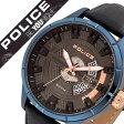 【5年保証対象】ポリス 腕時計 [ POLICE 腕時計 ] ポリス 時計 [ POLICE 時計 ] ポリス腕時計 [ POLICE腕時計 ] ポリス時計 [ POLICE時計 ]マレット MALLET メンズ/ブラウン 14678JSBL-61 [革 ベルト/人気/ゴールド/ピンクゴールド/ネイビー/ギフト/プレゼント][送料無料]