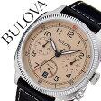 ブローバ 腕時計[ BULOVA 時計 ]ブローバ 時計[ BULOVA 腕時計 ]ミリタリー MILITARY メンズ/アイボリー 96B231 [アメリカ/アメリカンブランド/人気/ブランド/革 ベルト/クロノグラフ/ブラック/シルバー/ミリタリーウォッチ][送料無料] 02P01Oct16